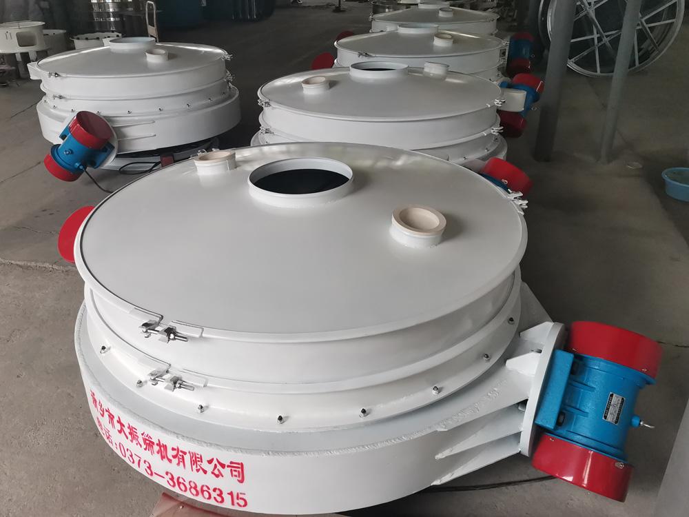 diameter 1500mm flow through inline sifter